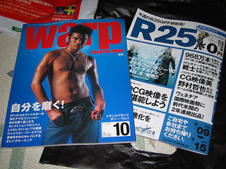 0509magazine1