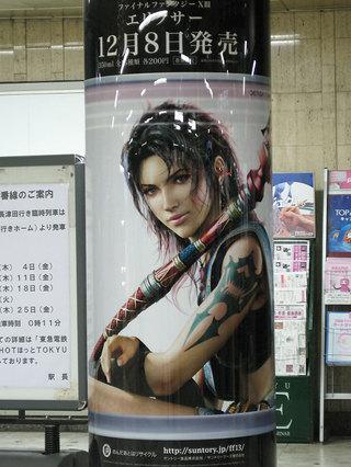 0912shibuya05