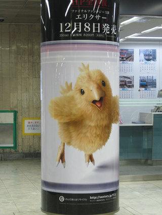 0912shibuya08