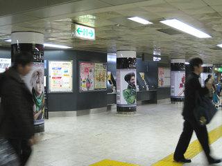 0912shibuya11