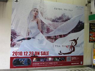 1012shibuya1