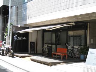 Cafe1104_02