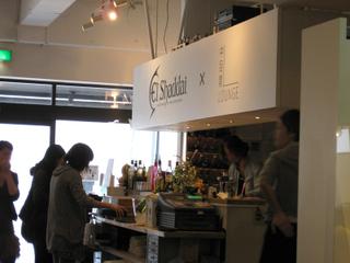 Cafe1104_20