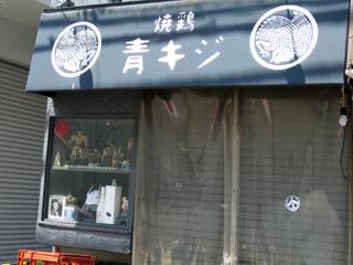 Cafe1104_33